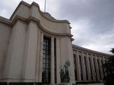 Photo cité de larchitecture et du patrimoine voyage paris