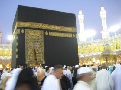 La ka 39 ba monument arabie saoudite la mecque visiter for Interieur de kaaba