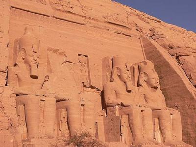 Site de rencontre egyptien gratuit